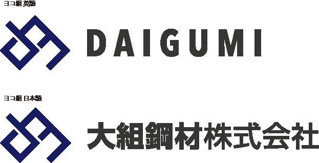 daigumi rogo2